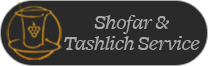 Shofar and Tashlich Service